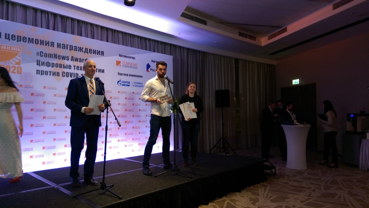 Проект платформы «Автодата» получил премию ComNews Awards 2020