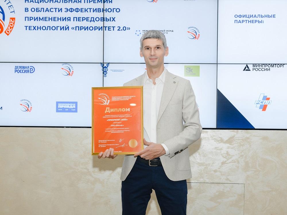 Цифровой экспедитор Agorafreight.com и «Рексофт» стали лауреатами Национальной Премии «Приоритет 2.0»
