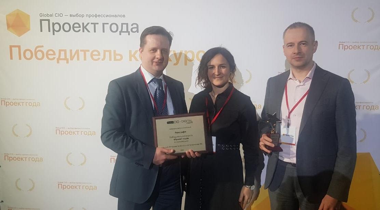 «Рексофт» и «Открытие брокер» получили награду «Проект года» Global CIO